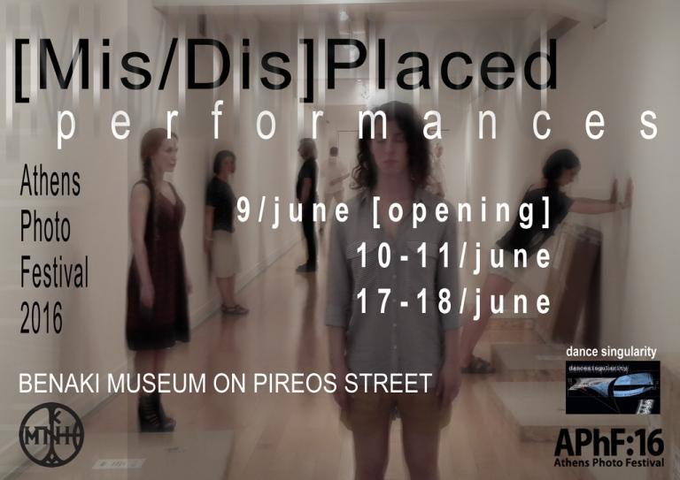 apf poster1 web copy