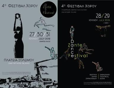 2-0.dancefestival2931